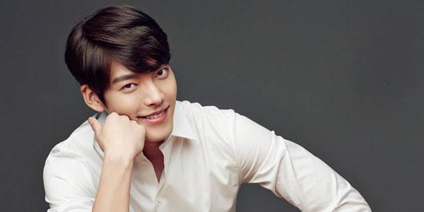 Kim Woo Bin là diễn viên - người mẫu xứ Hàn